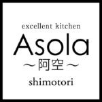 Asola~阿空~下通店